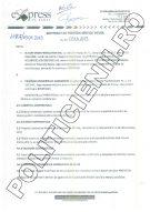 Contract intre Primaria Caransebes si Express de Banat - pag 01