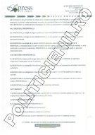 Contract intre Primaria Caransebes si Express de Banat - pag 02